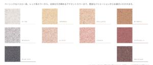 SnapCrab_NoName_2019-2-8_8-55-25_No-00