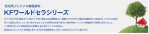 SnapCrab_NoName_2019-2-8_9-6-22_No-00